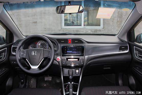 2016款 本田凌派 1.8L CVT领先版