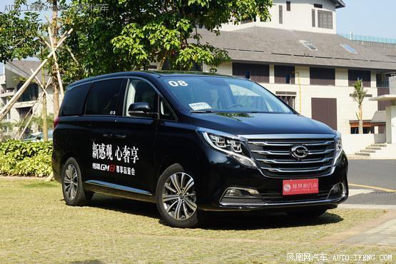 传祺GM8购车手册 首推320T 尊贵版