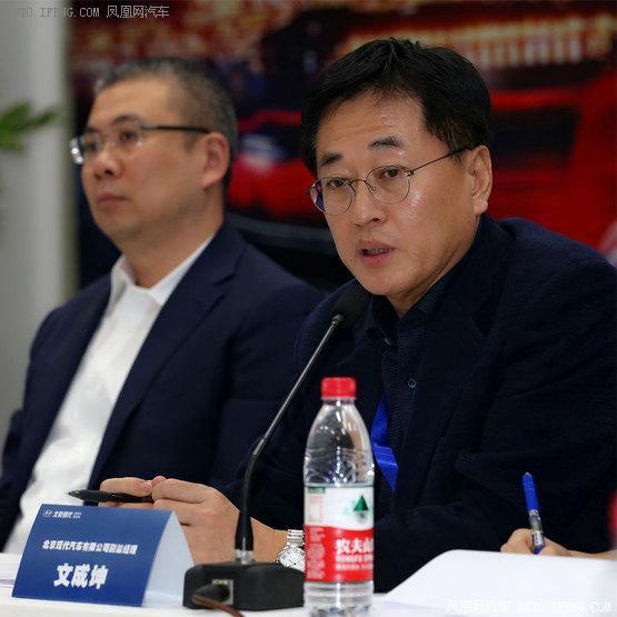 劉宇:北京現代將在智能化領域進一步發力
