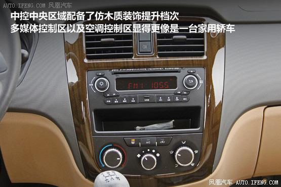 车辆在密封性方面进行提升,并且在发动机、车顶、地板等处增加隔音棉及吸音棉从而进一步减少车内噪声。但发动机噪声感觉还是比较大,但相对于部分竞品车型来说噪声还是减少了一些。 编辑点评: 五菱荣光S在荣光车型的基础上进一步提升,使得外观时尚了动感了许多,在内饰方面则采用全新的造型样式,使得储物空间进一步增加。同时凭借较为合理的配置及售价,可以看到上市仅一个月就有不错的销量表现,在未来势必有赶超荣光车型的趋势。