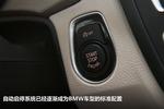 2013款 宝马328i GT 风尚设计套装