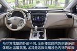 2015款 日产楼兰2.5T S/C HEV XV 超级双擎混动 旗舰版