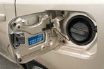 2013款 雷克萨斯ES300h 精英版