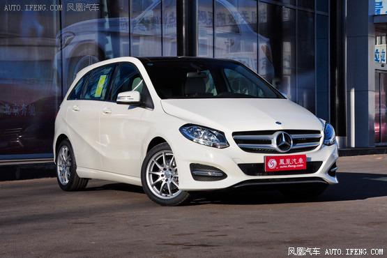 进口奔驰B级享优惠1万元 西宁现车销售