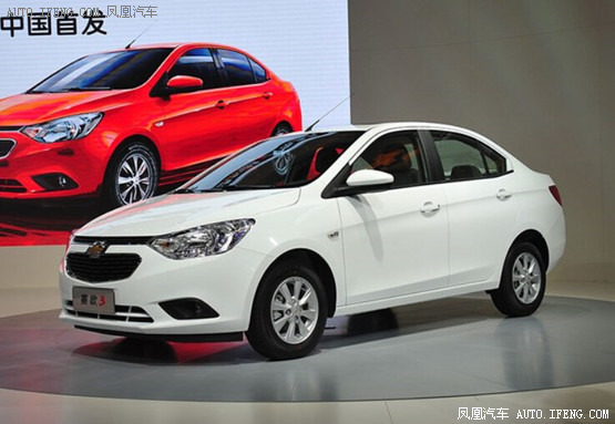 2014广州车展 全新雪佛兰赛欧发布高清图片