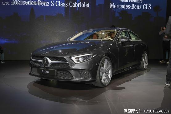 全新奔驰CLS级预售89万起 预计6月上市