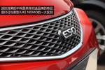 2014款 英菲尼迪ESQ 1.6T 率动版