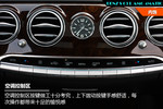 2015款 奔驰S 63 L AMG 4MATIC