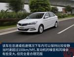 2016款 长安悦翔V7 1.0T 手动劲驰精英型