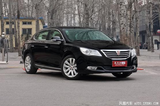 2012款荣威950最高