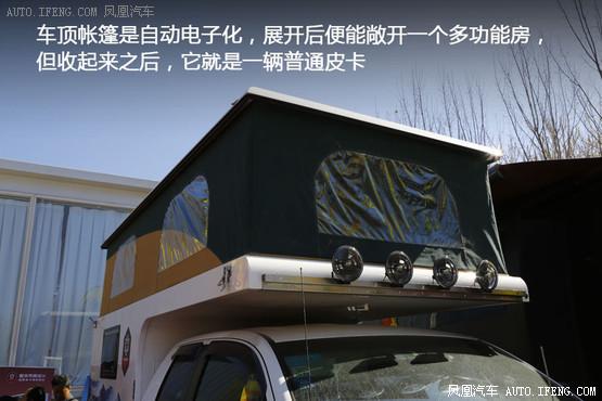 《房·车生活》皮卡来袭 背驮式越野房车 - lyh9868 - 雪线上的过客