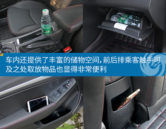 新车图解:2016款吉利远景 实用至上_手机凤凰汽车
