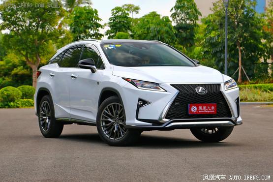 雷克萨斯RX新增车型上市 售55.00-75.50万_凤凰网汽车_凤凰网