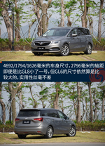 2019款 别克GL6 18T 互联豪华版 5座