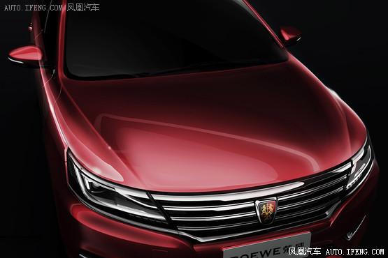 荣威i6长沙新低价 现车优惠达1万元