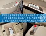 2014款 金杯阁瑞斯 2.4L 旗舰型长轴