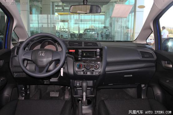 2014款 本田飞度 1.5L  CVT舒适型