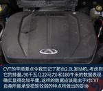 2016款 奇瑞瑞虎7 2.0L CVT耀臻版