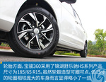2018款 宝骏360 1.5L 手动基本型