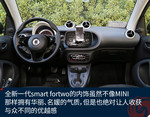 2015款 smart fortwo 1.0L 灵动版