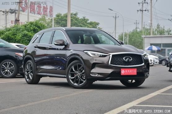 洛阳英菲尼迪QX50售33.98万起 有现车