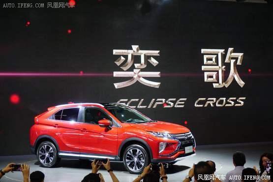 广汽三菱全新SUV定名奕歌 定位跨界城市SUV