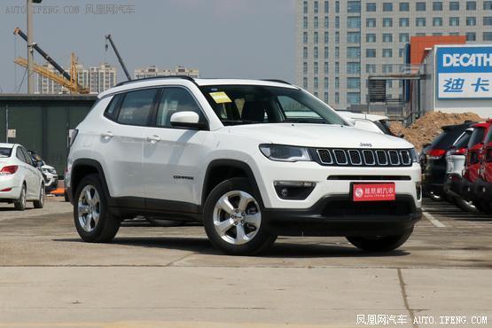 Jeep指南者新增200TS优享-互联大屏版 售18.58万