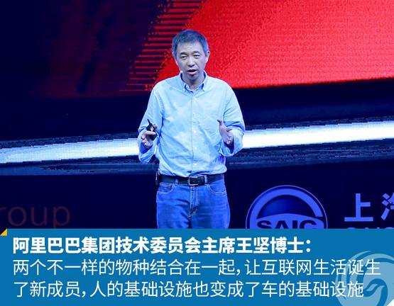 上汽荣威RX5正式上市 售9.98 17.98万高清图片