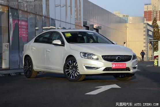 长春购沃尔沃S60L优惠7.89万 现车销售