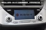 2013款 铃木奥拓 1.0L 自动炫酷型