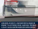 2017款 大众途观L 380TSI 自动四驱至尊旗舰版
