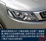 2018款 吉利远景SUV 1.4T CVT 旗舰型