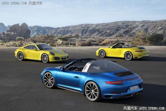 保时捷911三款车型官图发布 细节小改高清图片