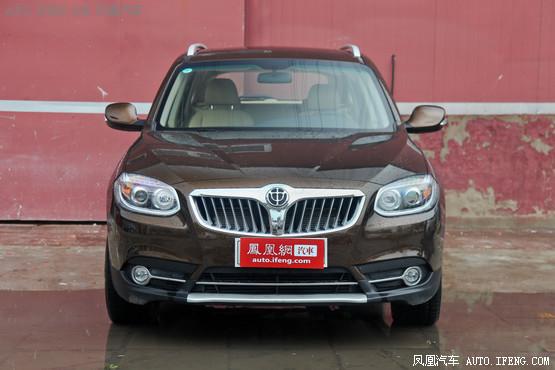 中华V5重磅回馈 最高综合优惠1.9万元