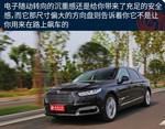 2015款 福特金牛座 EcoBoost 325 V6旗舰型