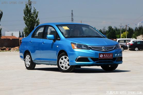 理念S1享现金优惠1.8万元 西宁现车销售