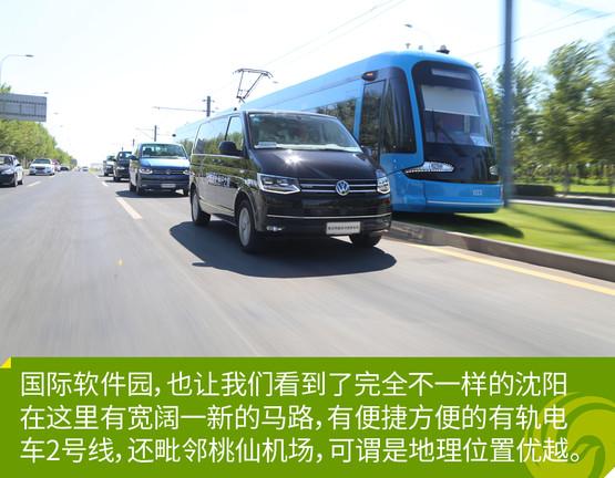 必威官网 17