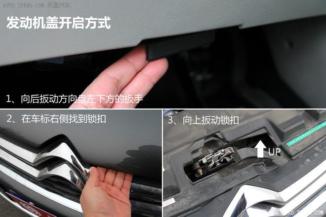 2014款 雪铁龙爱丽舍 1.6l 自动豪华型线条犀利设计