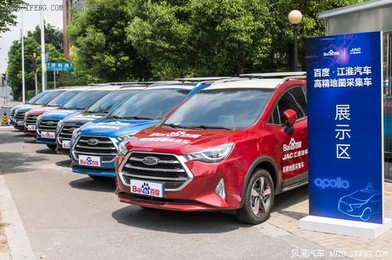 百度联手江淮推自动驾驶 2019年有望量产