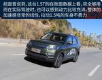 2017款 长安CX70T 1.5T 自动尊擎版