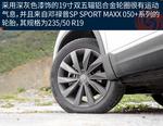 2019款 大众探岳 380TSI 四驱旗舰型