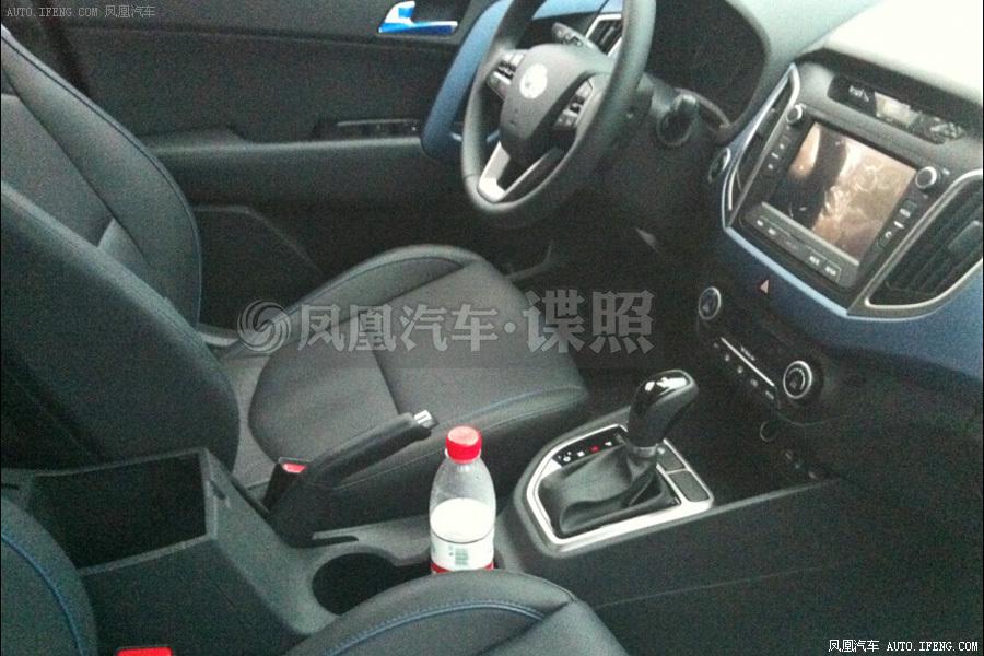 2014 - [Hyundai] iX-25 - Page 6 2102732_3