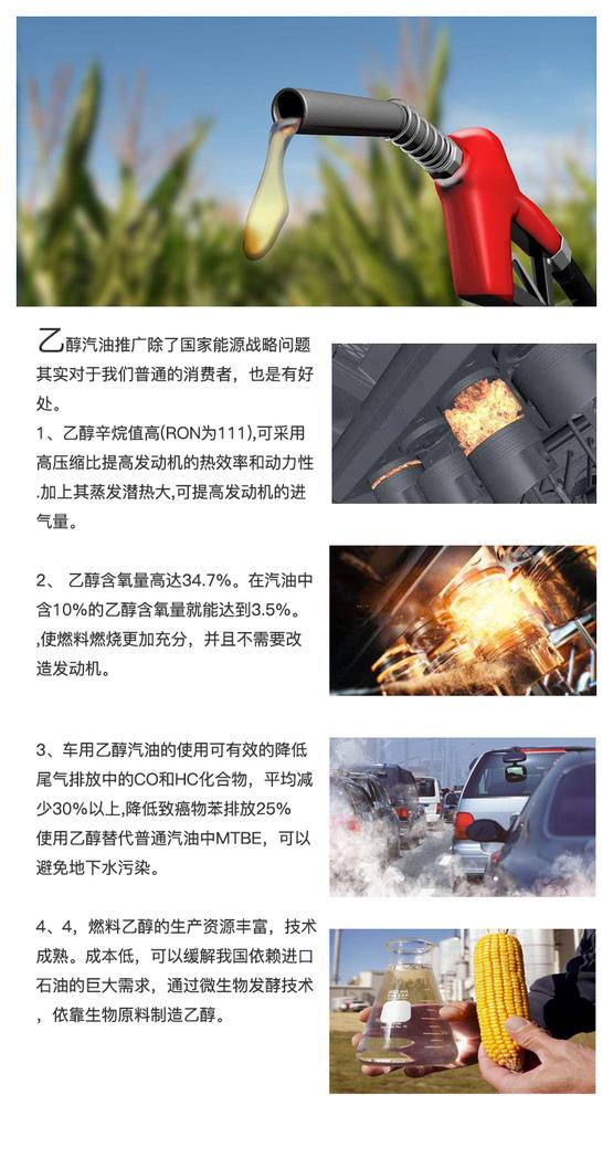 金沙国际娱乐游戏:油耗相差7.4%!实测乙醇汽油与普通汽油