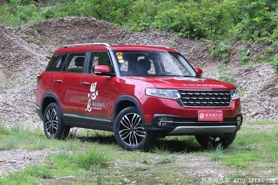 【南昌】北汽昌河Q7降0.2万元 现车销售