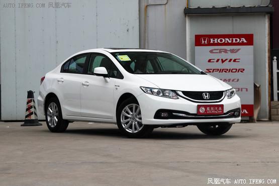 本田思域购车优惠1.4万元 现车销售