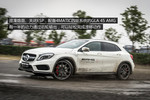 2015款 奔驰GLA 45 AMG 4MATIC