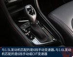 2017款 江淮瑞风S3 1.6L CVT智能互联型