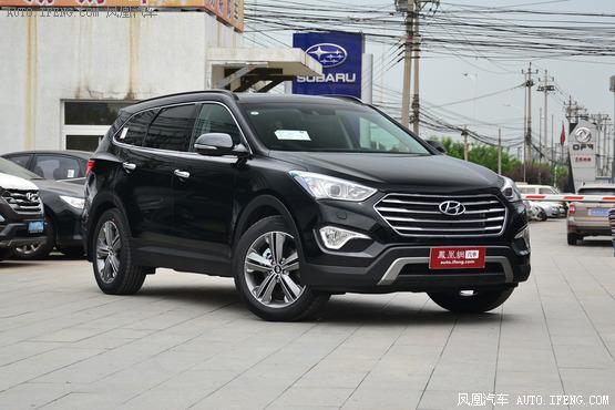 重庆商社强力格锐优惠3.8万元 现车充足