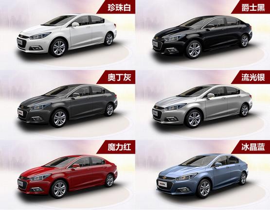 轮胎方面,无论是1.5L还是1.4T车型,统一使用尺寸为205/55 R16规格的轮胎,另外全新科鲁兹提供了小尺寸备胎。  在动力系统方面,全新雪佛兰科鲁兹也是彻底更新换代,原有1.6L、1.8L和1.6T发动机均被更新为通用不久前刚刚发布的最新一代小排量4缸发动机取代。最新一代动力总成的引入让新科鲁兹拥有了更符合时代需求的动力表现和燃油经济性,这让新款科鲁兹的综合竞争力大为提升。 虽然新一代发动机的排气量较老款车型有所降低,不过其功率和扭矩参数相差不多,加上新款科鲁兹在车身轻量化工程上取得的成就,