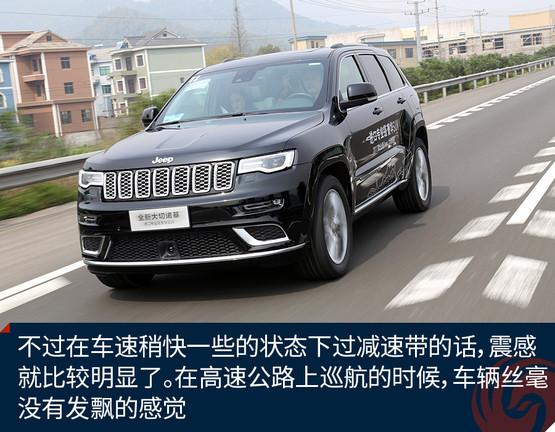 中国福彩3d藏机诗 试驾Jeep大切诺基 实力为自由做背书 足球场地租用